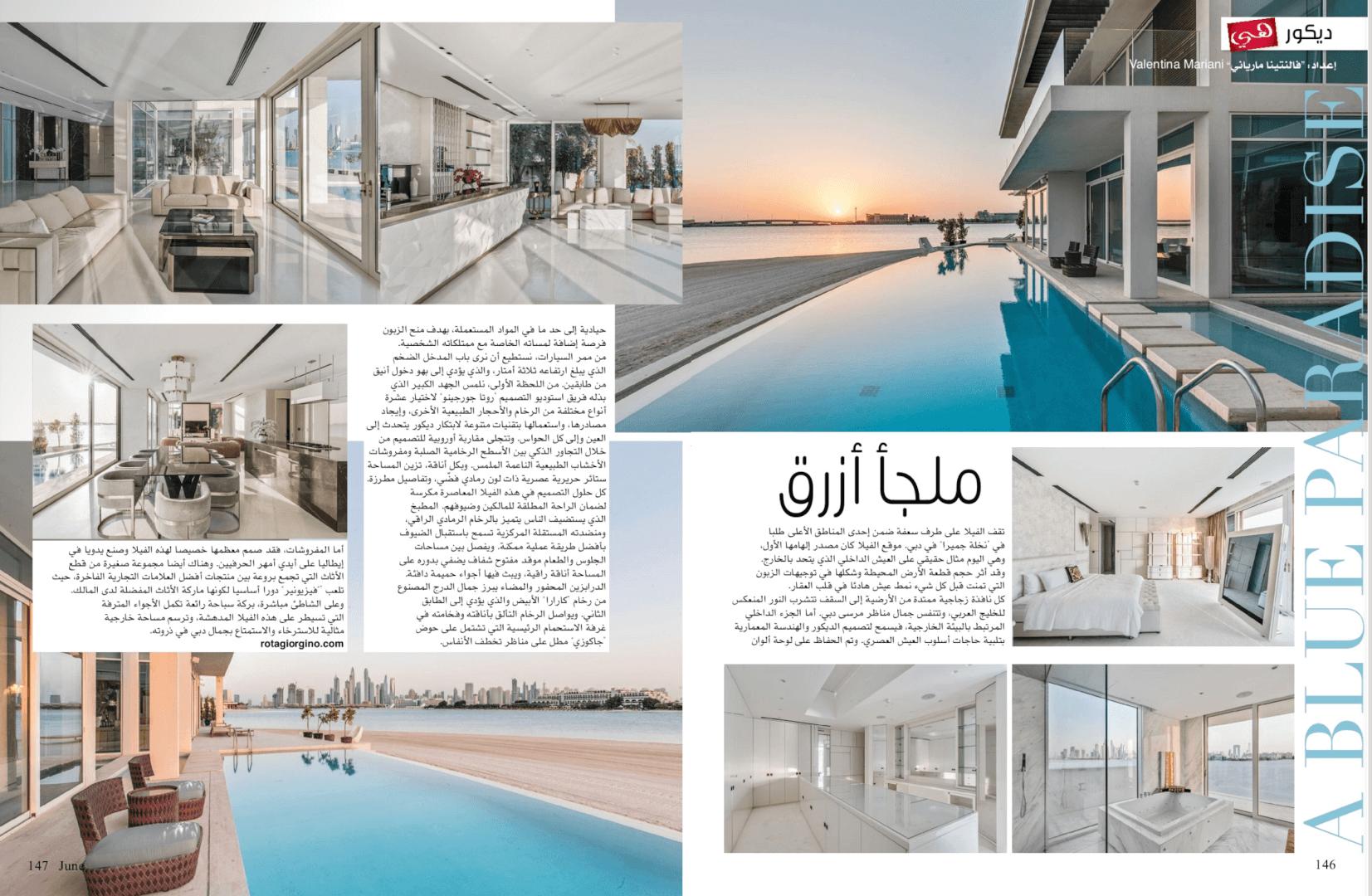 Sea villa interior design